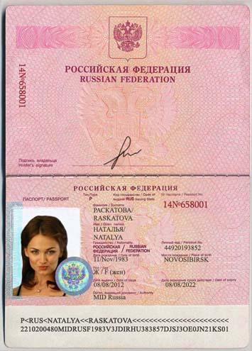 Natalya Rusakova Doc Fake