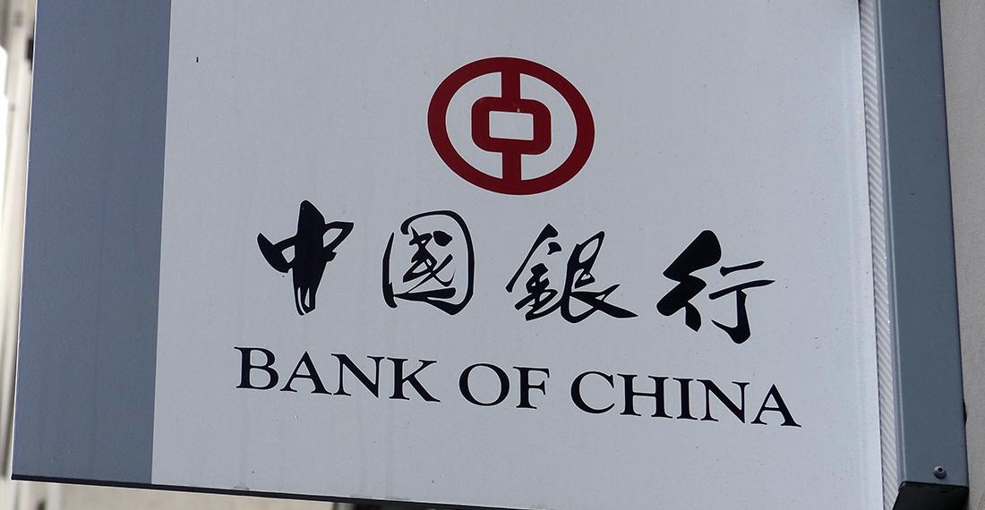 Email Scam: BOC – Bank Of China | | FraudsWatch.com