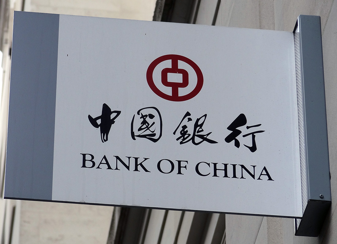 Bank Of China (BOC)