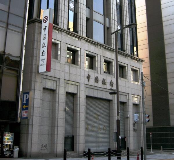 Bank_of_China_BOC