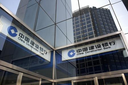 China-Construction-Bank-Hong-Kong